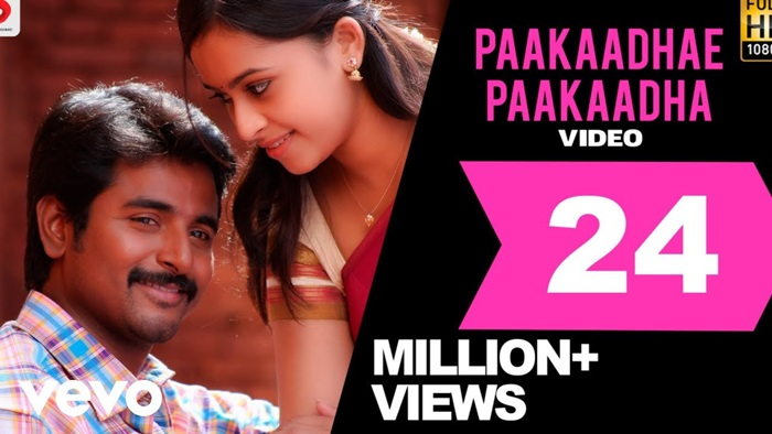 Paakaadhae Paakaadhae Video Song Download Varuthapadatha Vaalibar Sangam 2013 Tamil