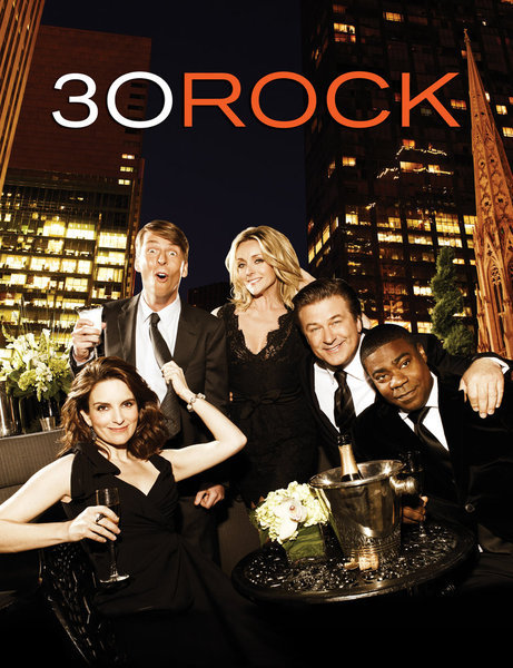 How Many Seasons Of 30 Rock Are There?