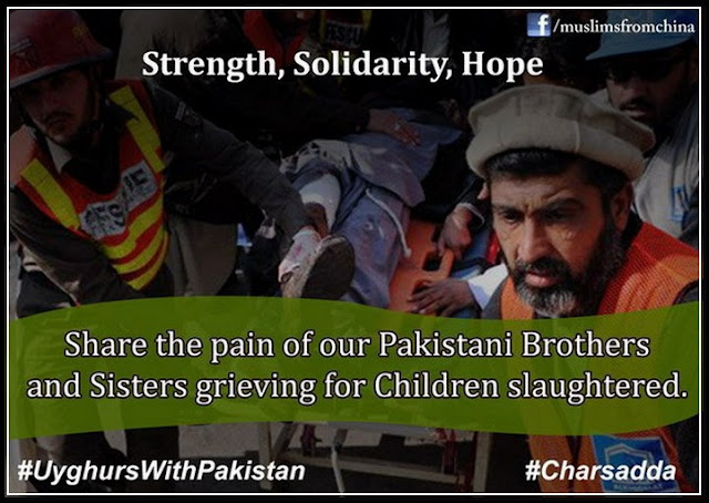 Strength Solidarity, Hope - 20-01-16 #Charsadda Attack