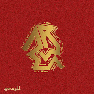 Morell - Arewa