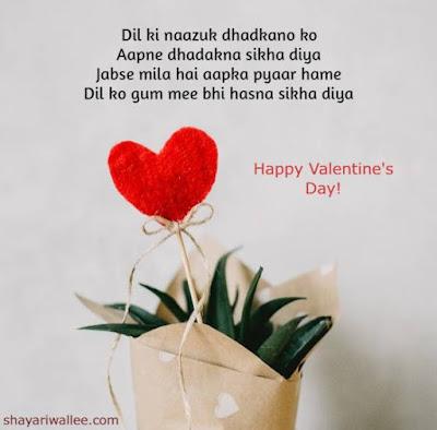 happy valentine day status in hindi