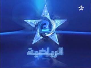 تردد قناة الرياضية المغربية Arriadia الفضائيه 2016