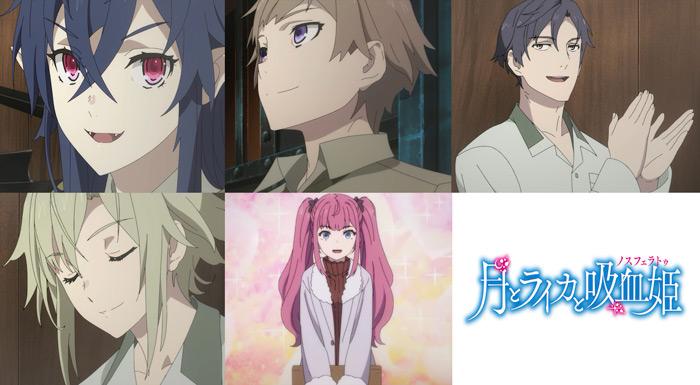 Tsuki to Laika To Nosferatu anime - personajes