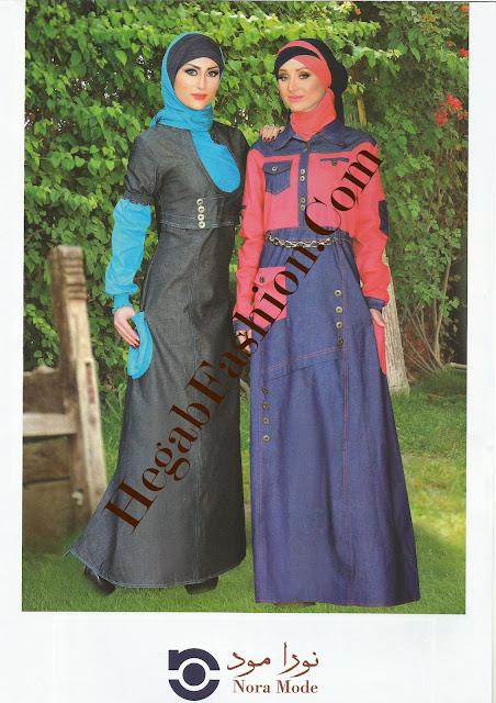 c7a569031 مجلة حجاب فاشون - Hijab Fashion Magazine: مجلة آخر موضة للمحجبات