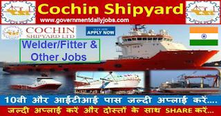 Cochin Shipyard Recruitment 2017 Apply Online 198 Fitter, Welder & Electrician