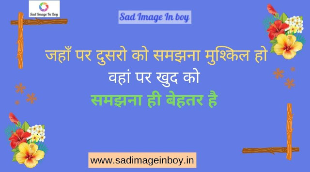 Sad Quotes With Pictures | Sad Face | you don't love me anymore