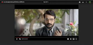 .দৃষ্টিকোন. বাংলা ফুল মুভি   .Drishtikone. Full Hd Movie Watch