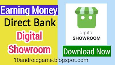 Digital Dukaan App earn money offer