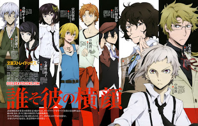 Bungo Stray Dogs Season 2