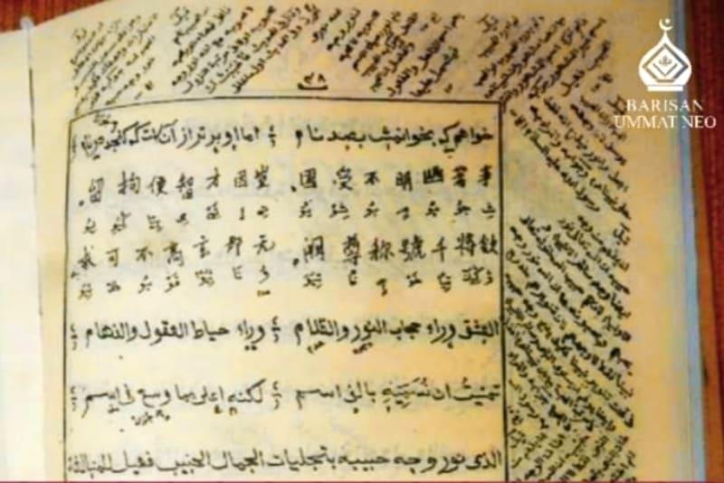 Xiaoerjing, Tulisan Jawi Muslim Hui Cina