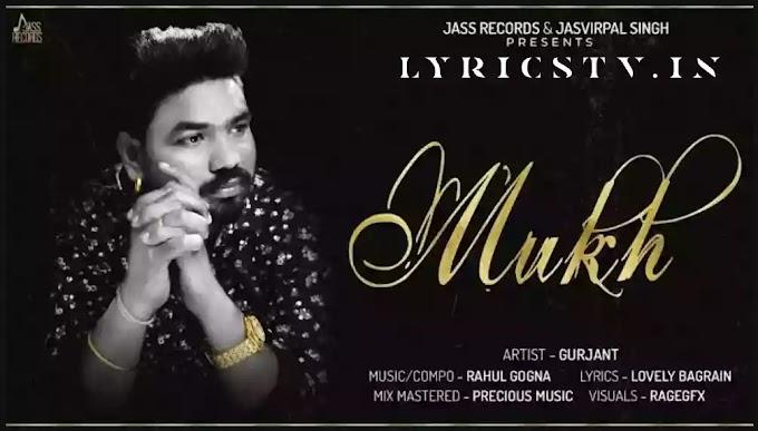Mukh Lyrics in Hindi/मुख लिरिक्स - Gurjant | Lyricstv.in