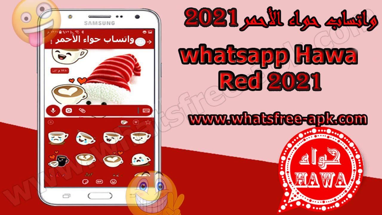 https://www.whatsfree-apk.com/2020/11/download-hawa-whatsapp-2021.html