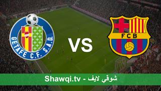 مشاهدة مباراة برشلونة وخيتافي اليوم بتاريخ 22-4-2021 في الدوري الاسباني