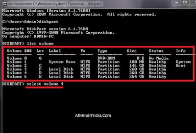 Had disk par password kaise lagaye