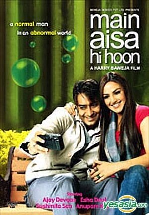 Main Aisa Hi Hoon 2005 Hindi Movie Download
