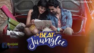 Beat Junglee From Dil Junglee | Armaan Malik, Prakriti Kakkar,