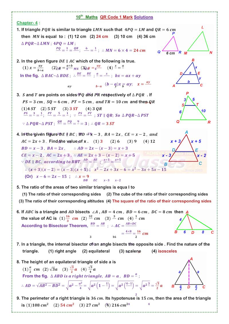 10th Study Material for Maths ~ Tamil Nadu School Education