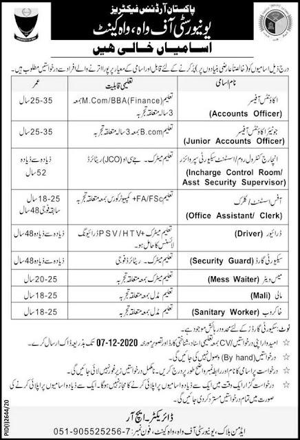 Pakistan Ordnance Factory POF University of Wah Cantt Jobs