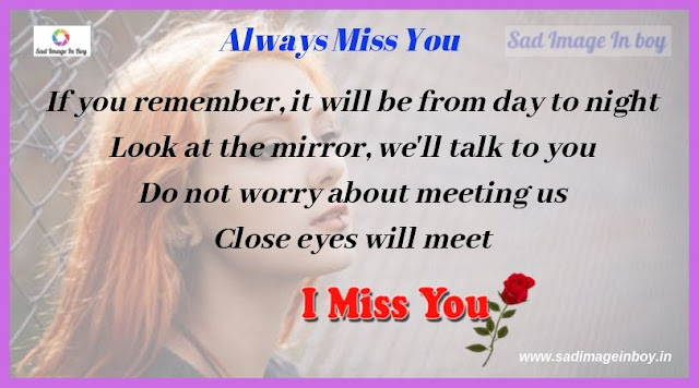 I Miss You Images | i miss you daddy poems | i miss you and i need you