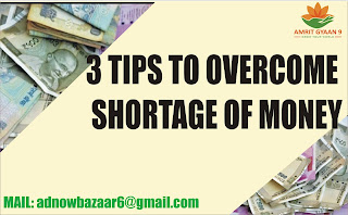 3 TIPS TO OVERCOME SHORTAGE OF MONEY