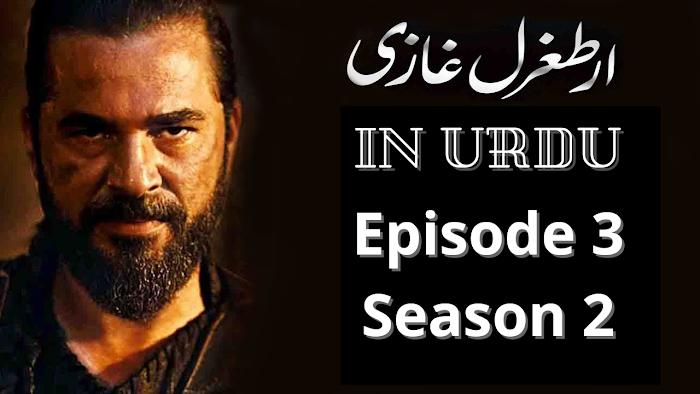 Ertugrul Season 2 Episode 3 Urdu Dubbed