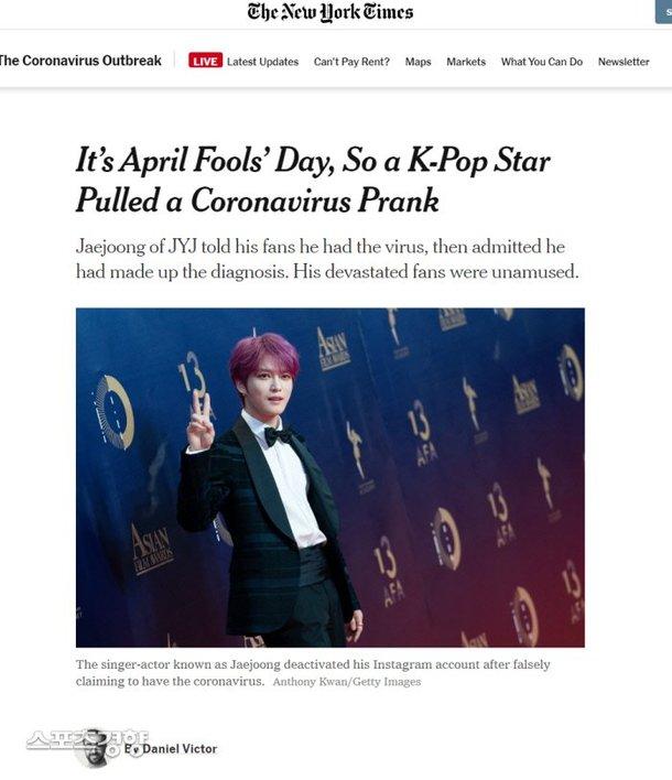 Jaejoong'un coronavirüs şakasını yabancı medya kuruluşları da haber yaptı
