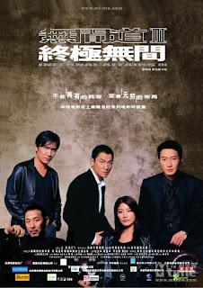 Infernal Affairs 3 ปิดตำนานสองคนสองคม (2003) [พากย์ไทย+ซับไทย]