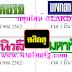 มาแล้ว...เลขเด็ดงวดนี้ หวยหนังสือพิมพ์ หวยไทยรัฐ บางกอกทูเดย์ มหาทักษา เดลินิวส์ งวดวันที่1/3/62