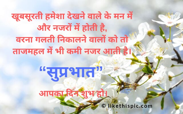good morning msg for gf
