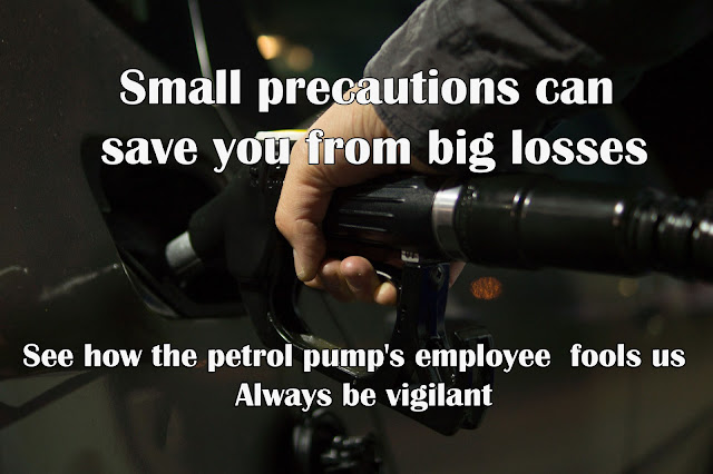 See how the petrol pump's employee  fools us  || Always be vigilant, behtreen khabar