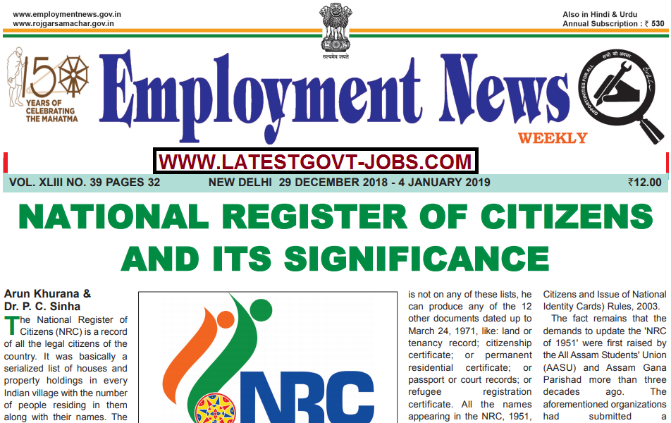 Employment News Paper of this week :  29 December 2018 – 4 January 2018 - 16586 Jobs