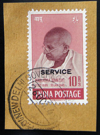 Gandhi Stamps Club Most Expensive Stamp
