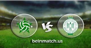 مشاهدة مباراة الرجاء الرياضي ومولودية وجدة بث مباشر اليوم 22-01-2020 في الدوري المغربي
