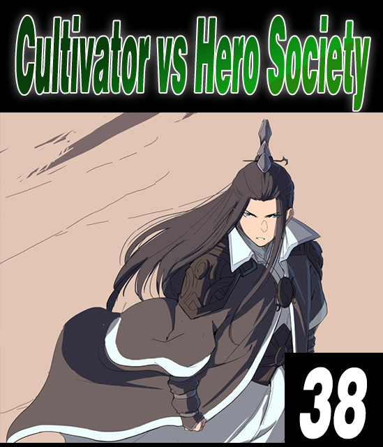 Cultivator Against Hero Society - 38