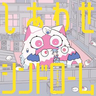 [Lirik+Terjemahan] Nanawo Akari - Shiawase Syndrome (Sindrom Kebahagiaan)