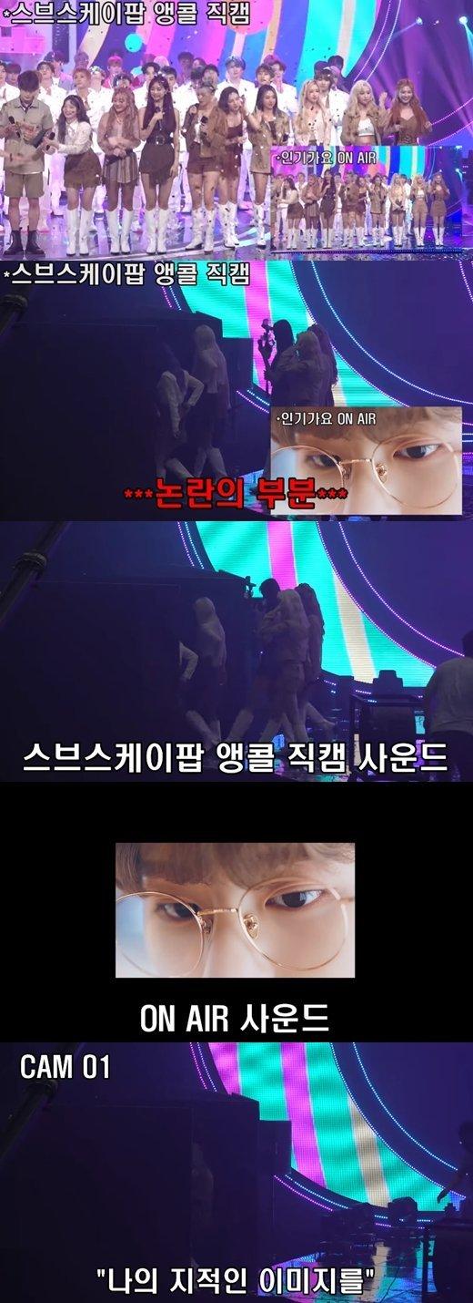 """'Inkigayo'da bir personel Twice'ın encore sahnesi sırasında """"çok kötü şarkı söylüyorlar"""" mı dedi?"""