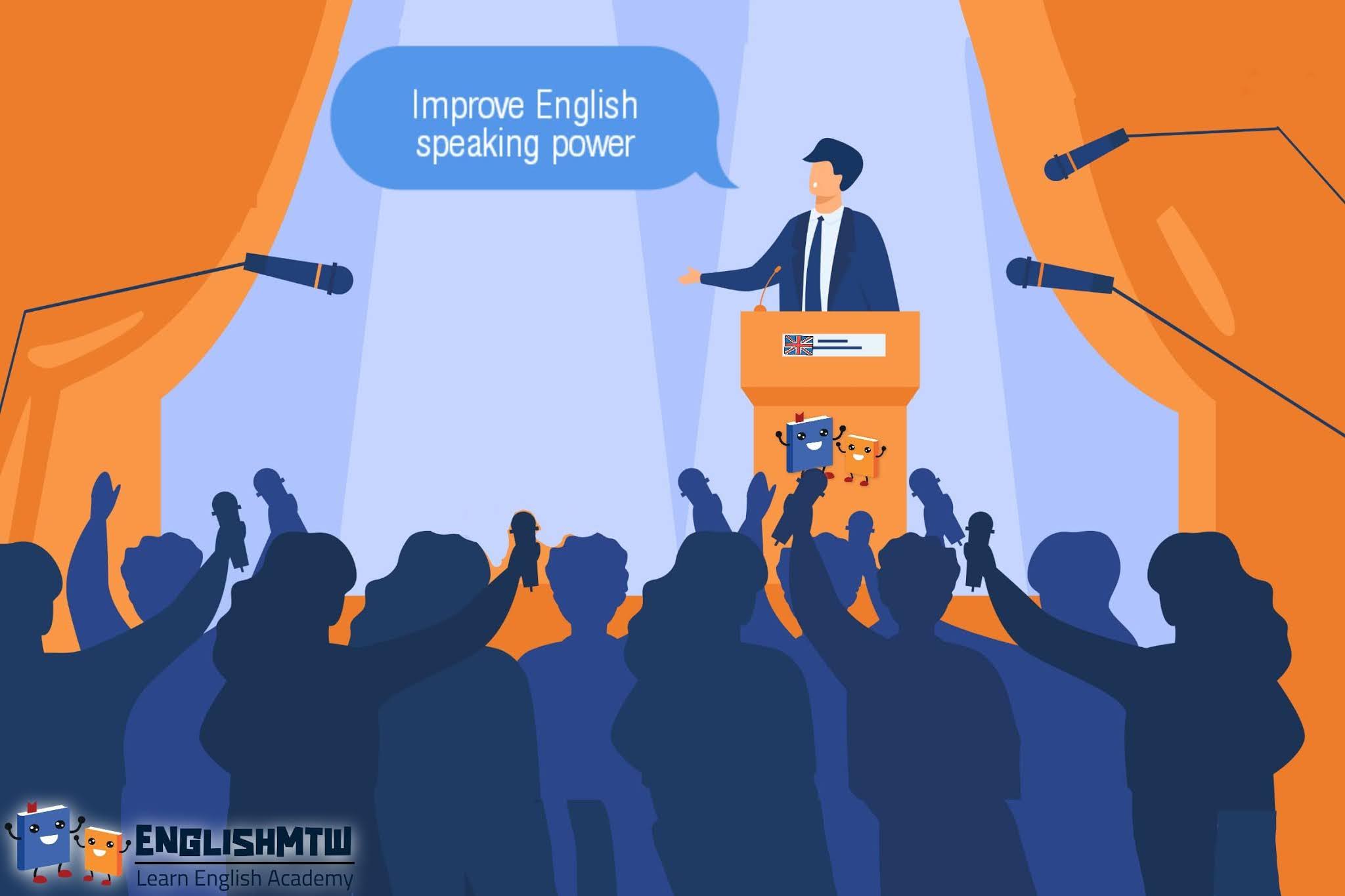كيف اتكلم انجليزي مع الناس | حسِّن من قوة التحدث لديك من خلال 7 تقنيات قوية ومثبتة
