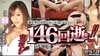Tokyo Hot n1121