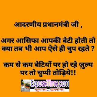 Mai-bharat-ki-beti-hu-aao-apni-pyas-bujhalo
