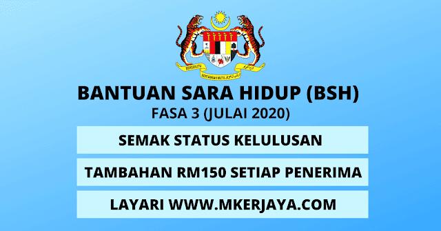 Tarikh Pembayaran Bsh Fasa 3 Julai 2020 Tambahan Rm150 Bagi Setiap Orang Malaysia Kerjaya