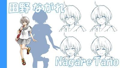 Momoko Takasato como Nagare Tano