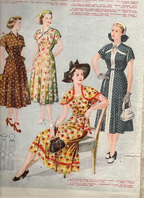 "Журнал ""Rigas modes"" 1952 - 1953"