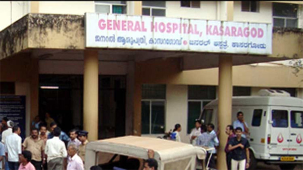News, Kasaragod, Kerala, District Collector, General-hospital, Treatment, Food, Medicine,Now Kasaragod general hospital is a Covid-19 hospital