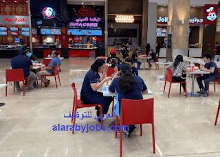 وظائف مطاعم في ابوظبي