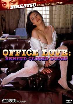 Office Love: Behind Closed Doors (1985)
