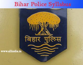Bihar Police Constable Syllabus