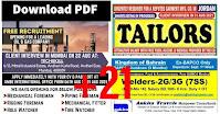 GULF COUNTRIES VACANCY NEWSPAPER PDF JUL22