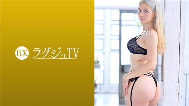 259LUXU-1292 ラグジュTV 1282 【正真正銘ロシア美人】日本人の男が好き過...