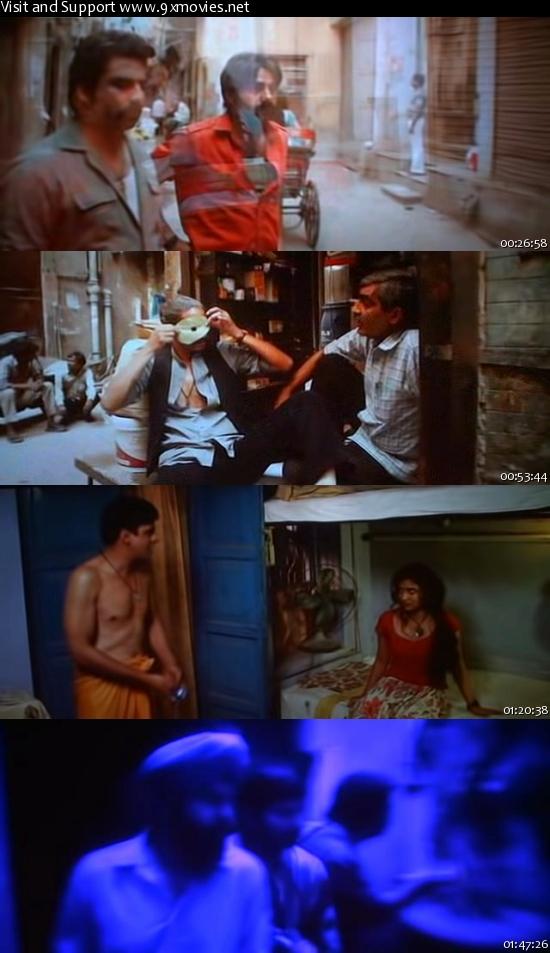 Saat Uchakkey 2016 Hindi DVDScr