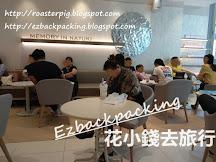 深圳台式飲品店 奈雪的茶